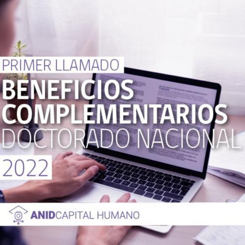 Concurso Beneficios Complementarios 2022 – Primer llamado